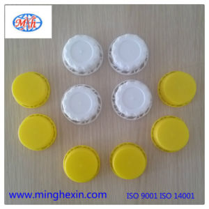 White and Yellow Plastic Cap with ISO SGS