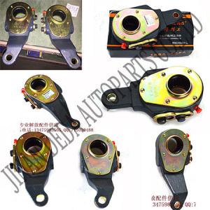 Adjustment Arm Assy, 3W3502210d02A, 501210-242, 3501205-242 Zl485D1-3502210, 3502130z Zl485D1-3502220 pictures & photos