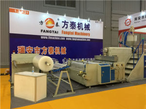 Double Layer Abf Air Bubble Wrap Film Making Machine (FTPE-1200) Ce Certification pictures & photos