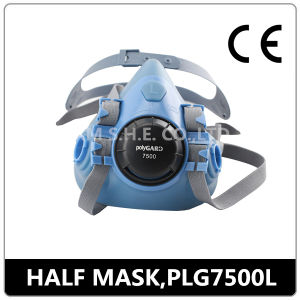 Silicone Gas Half Dust Mask 7500L pictures & photos