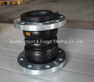 Rubber Extension Joint, EPDM Joint pictures & photos