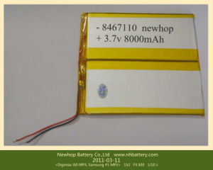 1s1p Lithium Ion Polymer Battery 11000mAh 3.7V