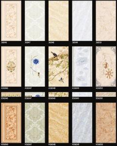 Ceramic Wall Tile (36046)