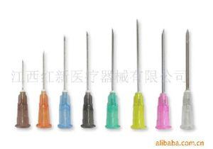 Disposable Non-Sterile Hypodermic Needles (HX-HN) pictures & photos