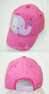 Fashion Animal Embroidery Ctton Child Cap
