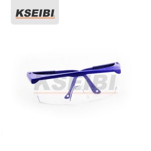 High Quality Integra Kseibi PC Eye Protect Safety Glasses pictures & photos