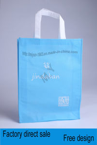 Sewing Monochrome Multi-Color Printing, Hand Fork Reinforcing Non-Woven Handheld Shopping Bag pictures & photos