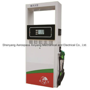 Petrol Pump Station Single Nozzle and Two LCD Displays pictures & photos
