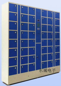 48 Door Cell Phone/Moble Phone Barcode Locker pictures & photos