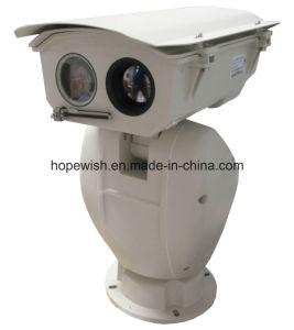 1km Night Vision PTZ IR Camera (HP-RC2132) pictures & photos
