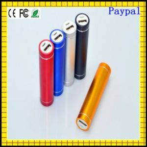 Wholesale Free Sample 4000mAh Power Bank (GC-PB016) pictures & photos