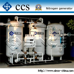 Psa Nitrogen Generator for Coal Mining pictures & photos