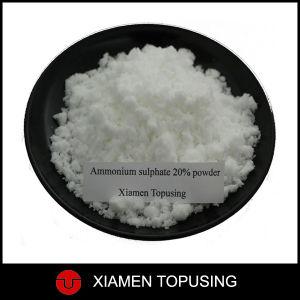 Ammonium Sulphate Powder 20% pictures & photos