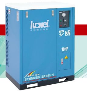 Compressor (QW-0.9/8)