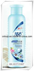 Brightening & Hair Core Nourishing Conditioner (HC-001) pictures & photos