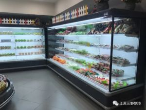 Open Front Multideck Commercial Display Refrigerator pictures & photos