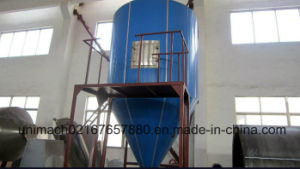 LPG-50 High Speed Centrifugal Spray Drier pictures & photos