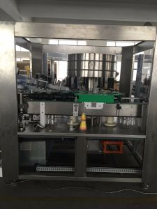 Mr-500A Full Automatic Hot Melt Glue OPP Labeling Machine pictures & photos