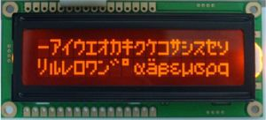 STN LCD Character COB EC1602K1 pictures & photos