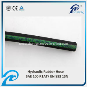 SAE 100 R1 at/ En 853 1sn High Pressure Rubber Pipe pictures & photos