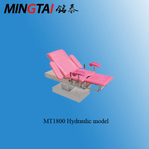Professional Manufacturer Electric Hydraulic Gynecological Operating Table Manufactured in China pictures & photos