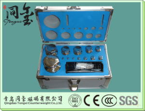 OIML F1 F2 M1 Class 1g-5kg Test Weight, Brass Weight Set, Analytical Balance Calibration Weight pictures & photos