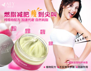 Afy Body Slimming Cream Loss Weight Cream 100g pictures & photos
