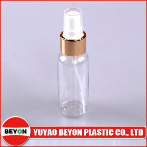 67ml Plastic Round Bottle-Cylinder Series (ZY01-B120) pictures & photos