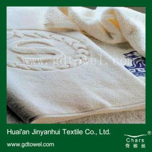 White Jacquard Towel Yarn Woven Towel Multi-Purpose Towel (DC-I01)