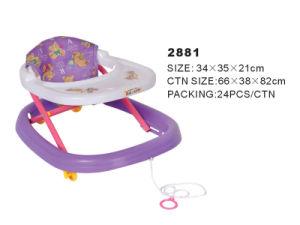 4 Wheels Plastic Baby Walker (S40048)