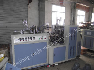 Paper Cup Forming Machine for Single PE pictures & photos