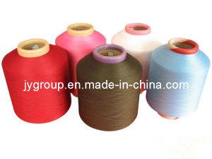 100% Nylon Spandex Covered Yarn