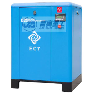 LG7bz Electric Stationery Rotary Air Compressor for Industrial pictures & photos