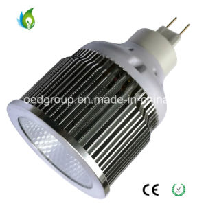 AC85-265V COB LED 12W G8.5 LED PAR Light 30 / 60 Deg. to Replace 120W G8.5 Halogen Lamps pictures & photos