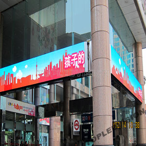 PH7.625 Outdoor LED Display pictures & photos