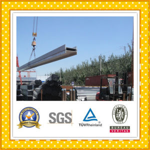 ASTM H Beam pictures & photos
