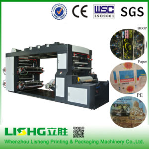 Ytb-4600 Rice Bag Flexo Printing Machine pictures & photos