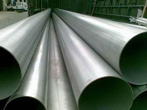 Large Diameter Stainless Steel Pipe pictures & photos