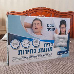100% Microfiber Fabric Cozy Comfort Anti-Snore Pillow pictures & photos
