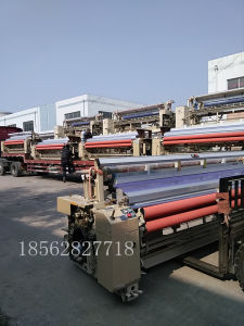 Textile Machinery Water Jet Weaving Machine pictures & photos