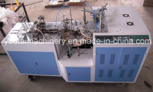 Fully Automatic 1PE Coated Paper Cup Machines pictures & photos