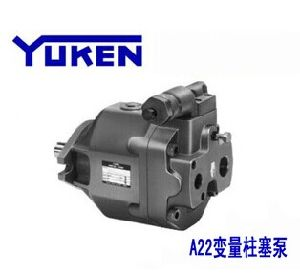 Yuken Plunger Pump A90-Lr01ks-60 Hydraulic Oil Pump Piston Pump pictures & photos