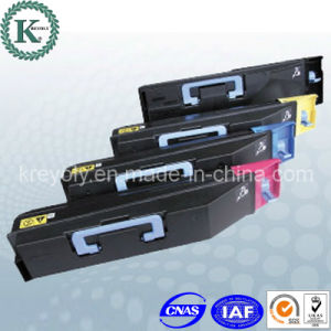 Compatible Toner Cartridge TK-880 pictures & photos