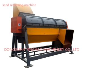 Sand Removing Machine/PE Recycling Machine
