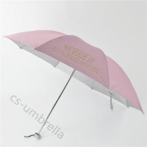 Mini Size Cheap 4 Fold or Folding Umbrella (YS4F0008) pictures & photos