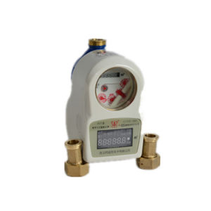 Class B Smart IC Card Prepayment Cold and Hot Water Meter/Flowmeter pictures & photos
