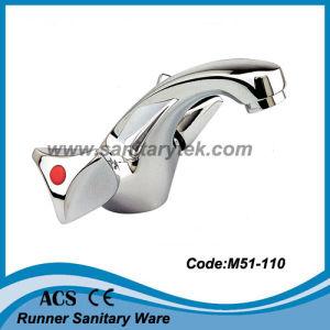 Double Handle Basin Faucet Mixer (M51-110) pictures & photos