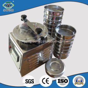 8 Inch Standard Wire Mesh Vibration Sieve Shaker with Ultrasonic Traducer (SY200) pictures & photos