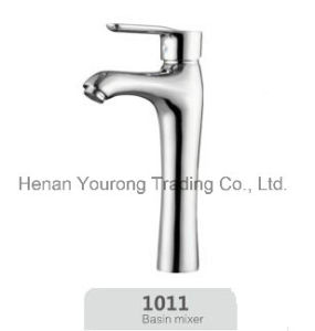 Brass Basin Faucet with Mixer (No. YR1011)