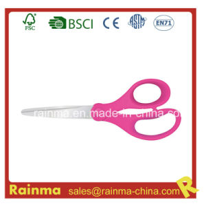 6.5 Inch Multi Purpose Scissors pictures & photos
